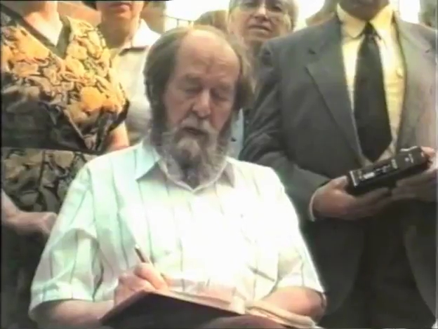19940626-Александр Солженицын в Томске-pic1