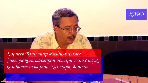 01-Пётр Войков и расстрел царской семьи