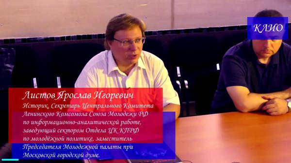 02-Пётр Войков и расстрел царской семьи