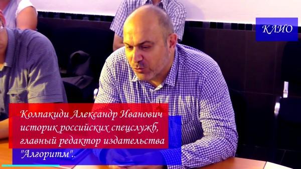 04-Пётр Войков и расстрел царской семьи