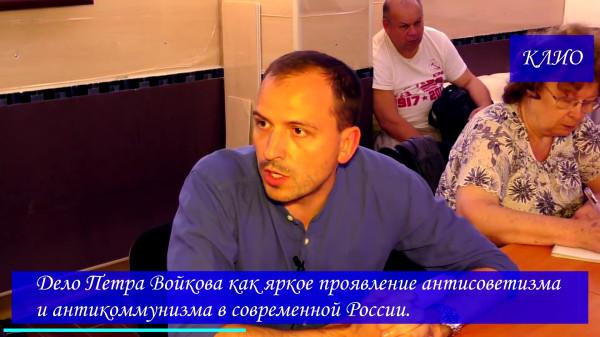 08-Пётр Войков и расстрел царской семьи
