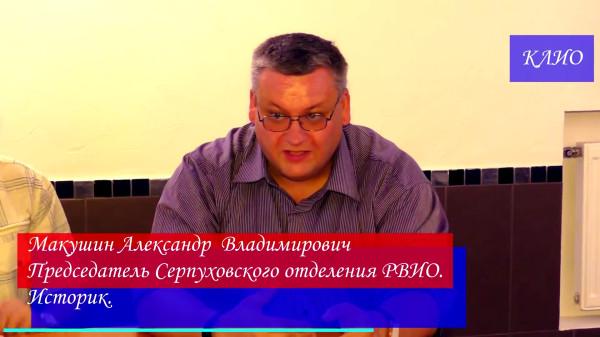 09-Пётр Войков и расстрел царской семьи