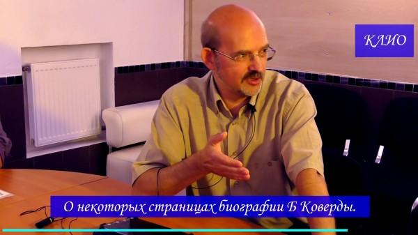 12-Пётр Войков и расстрел царской семьи
