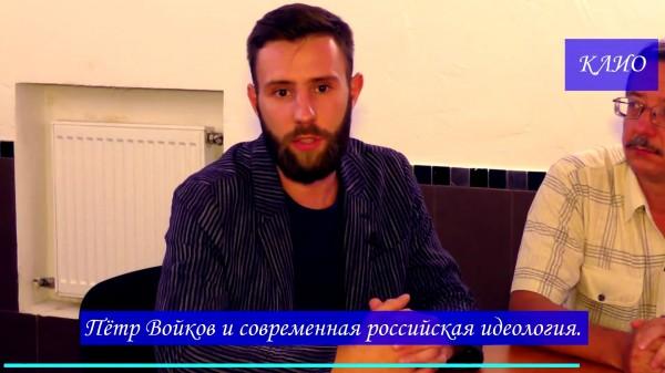 14-Пётр Войков и расстрел царской семьи