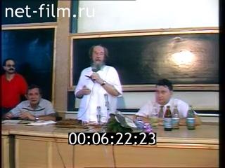 Ростов-на-Дону(1994)~fs70214