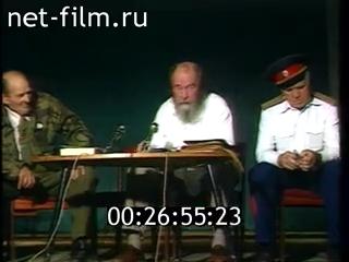 Новочеркасск(1994)~fs70214
