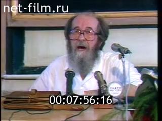 Ростов-на-Дону(1994)-scr2~fs70214