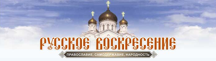 V-logo-voskres_ru