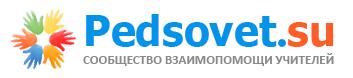 V-logo-pedsovet.su