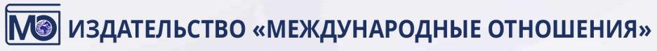 V-logo-inter-rel_ru