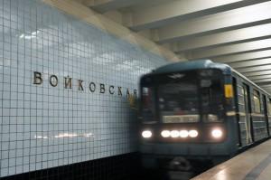 20151115-Метро Войковская