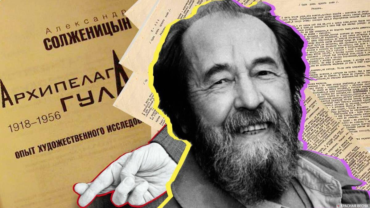 20180523_17-02-«Не мой культурный код» — Соловьев о Солженицыне-pic1