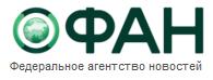 Федеральное агентство новостей