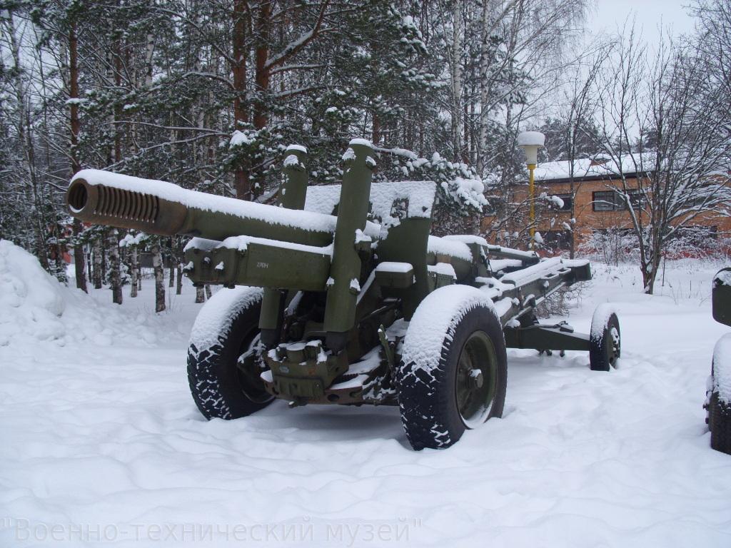 Гаубица-пушка МЛ-20 152-мм