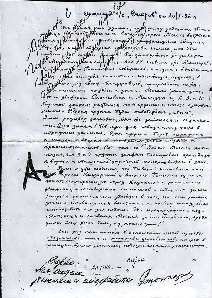 20180803-Предавал всё, что мог — друзей, страну, идеалы- 10 лет со дня смерти «подонка Солженицына»-pic3