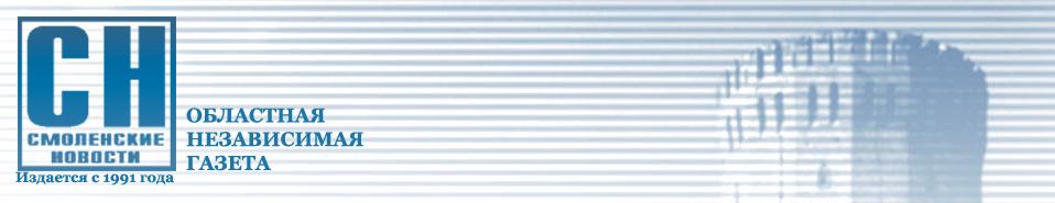 V-logo-smol-news_ru