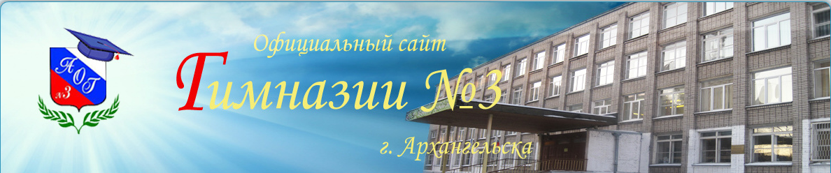 V-logo-gimnasia3_ru