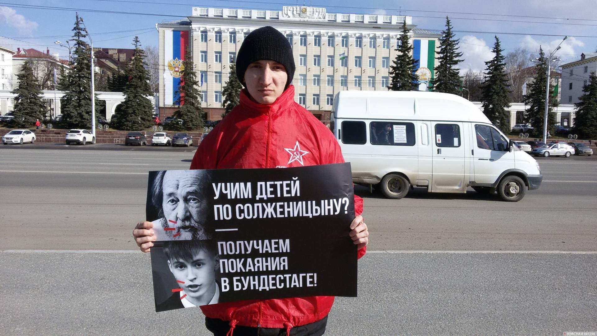 20180711_18-43-Рязанский музей Солженицына обойдется бюджету в 134 млн рублей