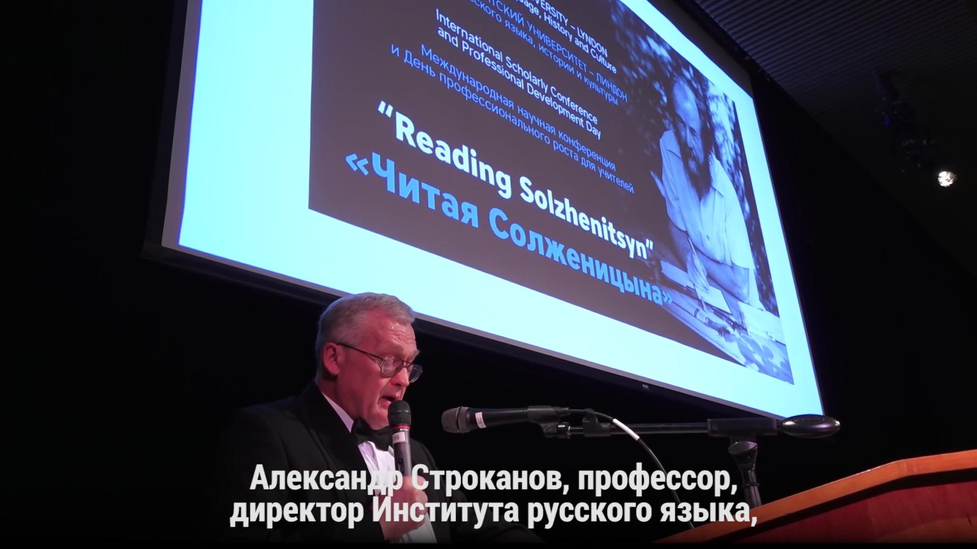 02-20180921-Вермонт читает Солженицына[(001092)2018-09-23-14-36-59]