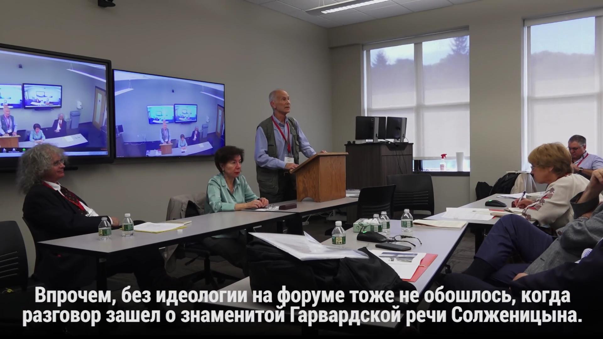 06-20180921-Вермонт читает Солженицына[(001092)2018-09-23-14-36-59]