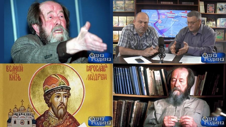 Александр Солженицын и украинский вопрос-00