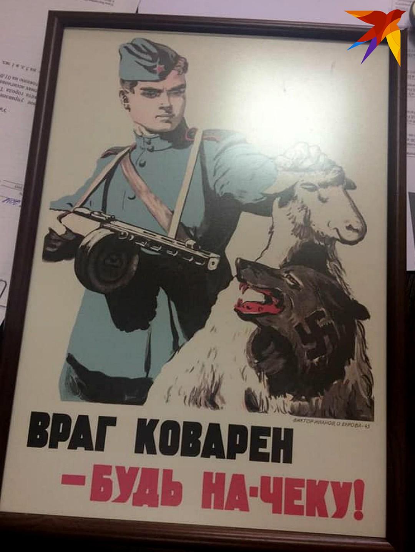 20181003_14-30-Полицейских из Таганрога заподозрили в пропаганде нацизма из-за советского плаката со свастикой в кабинете-pic3
