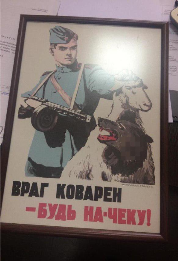 20181003_13-12-В Таганроге полицейский донес на коллег из-за советского плаката со свастикой-pic3