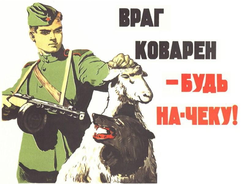 20181003_15-05-В Ростовской области полицейских уличили в «пропаганде нацизма»