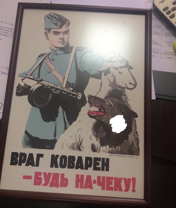 http://www.donnews.ru/V-Rostovskoy-oblasti-taganrogskoe-upravlenie-MVD-zapodozrili-v-propagande-natsizma_35810