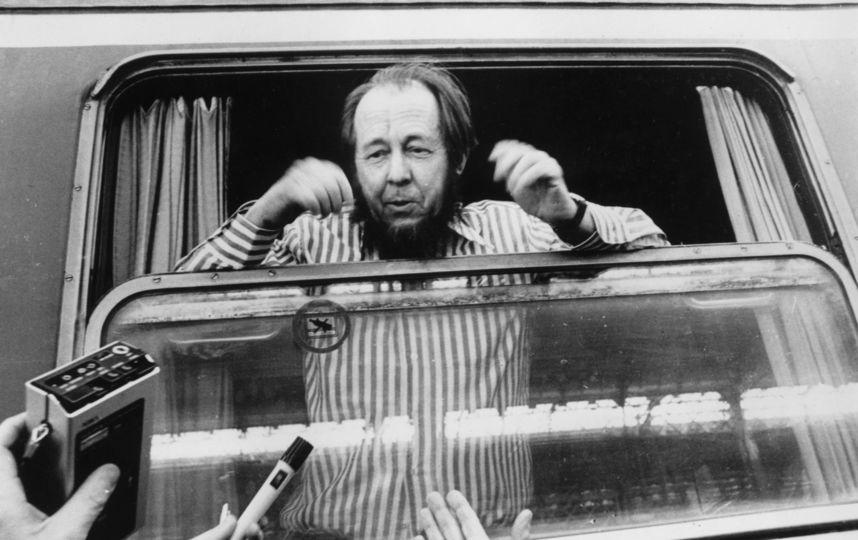 Александр Солженицын (1974)