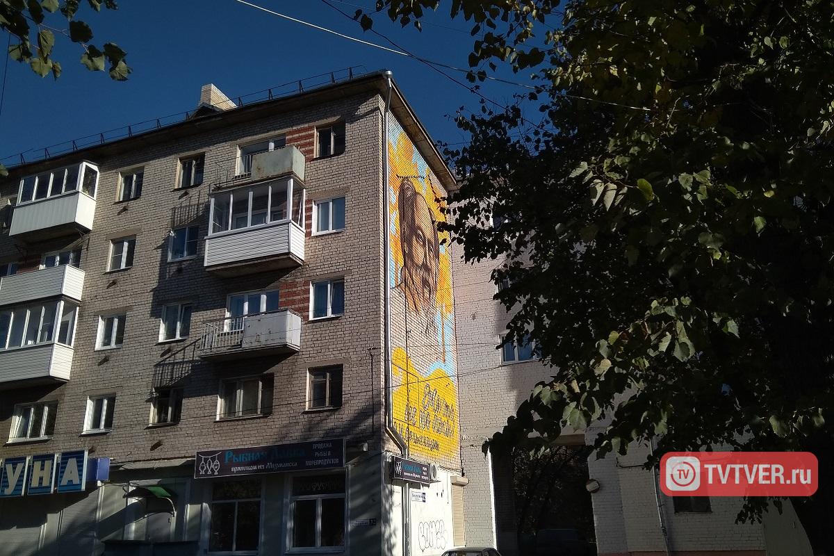 20181009_13-22-Лик Солженицына на пятиэтажке в Твери появился нелегально