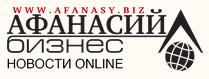 V-logo-afanasy_biz