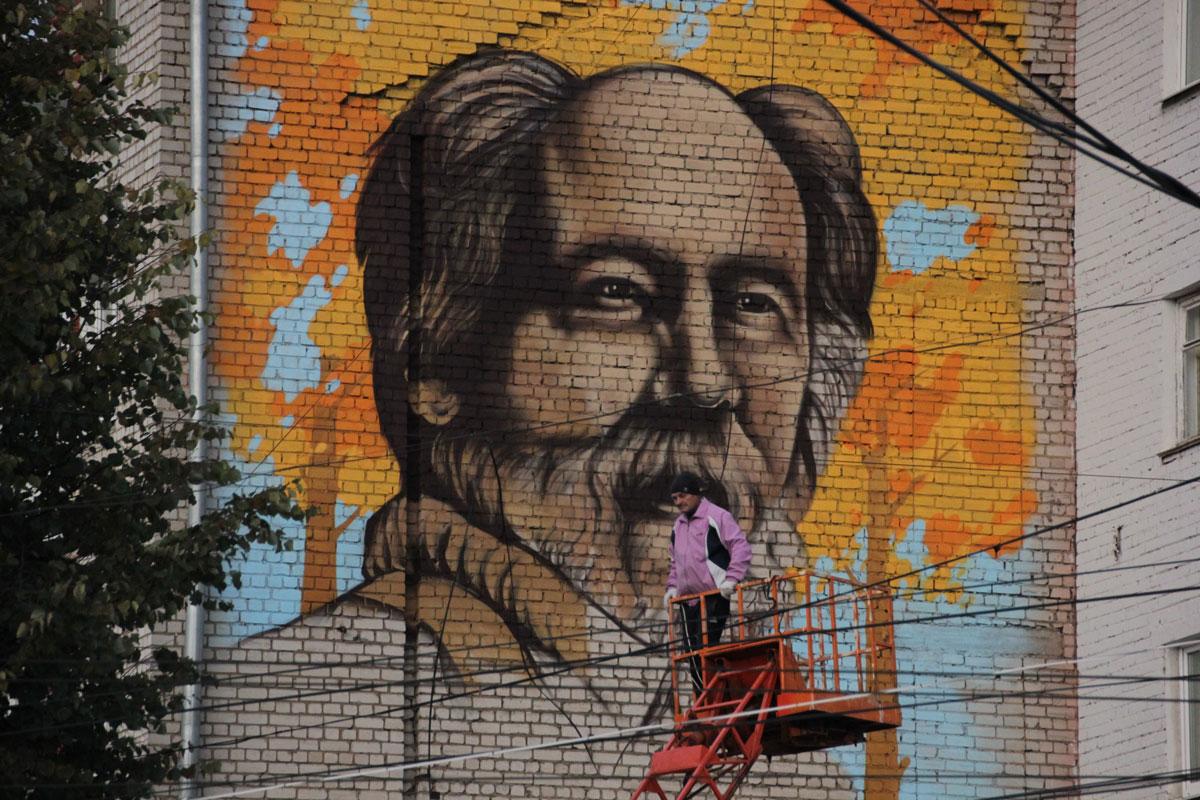 20181009-На стене дома в Твери появилось граффити с Солженицыным-pic5