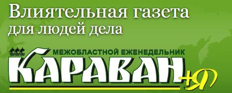 V-logo-karavan.tver.ru