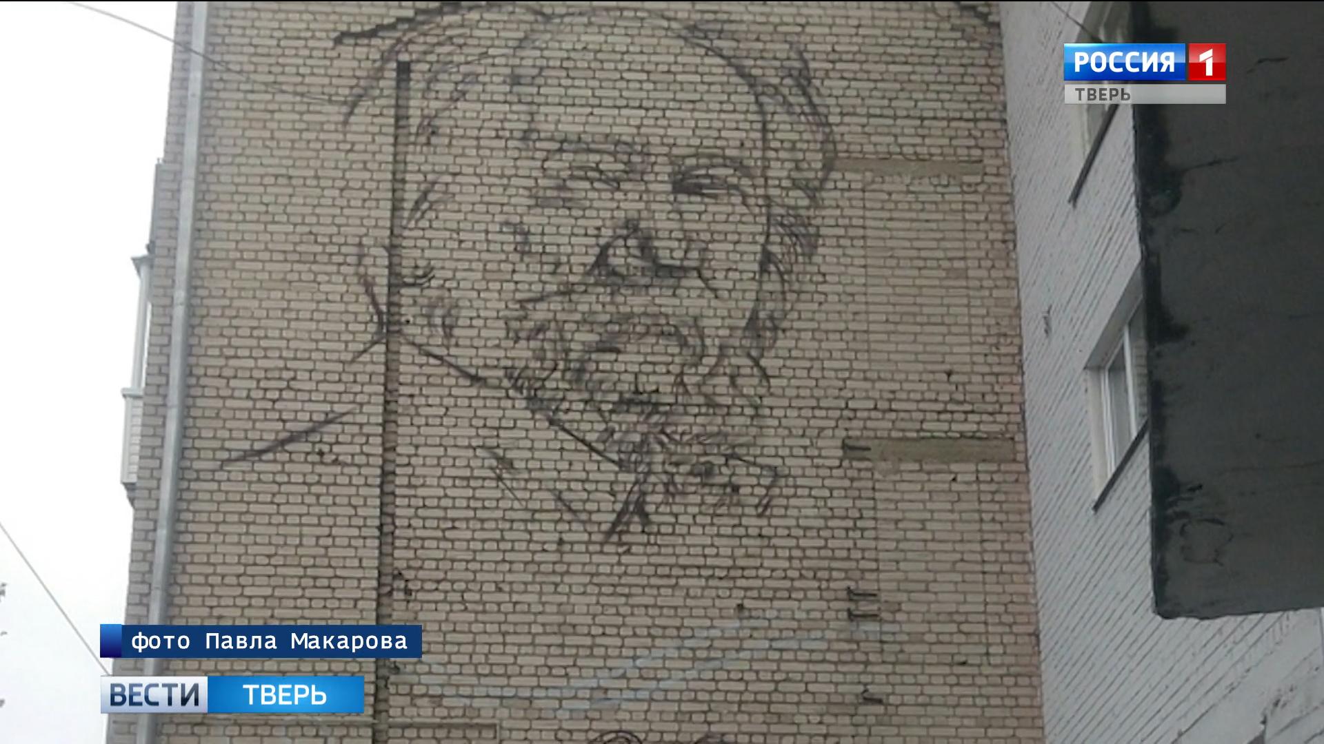 20181003_18-43-Новое граффити появилось в Твери