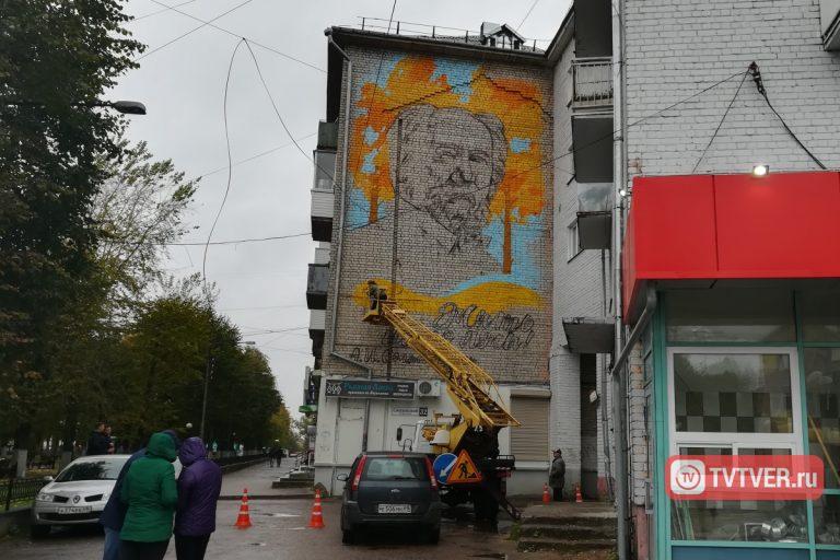 20181006_14-05-Лик Солженицына на тверской пятиэтажке стал жёлто-голубым-pic1