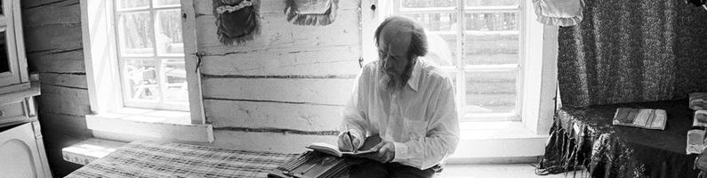 Вечер памяти Александра Солженицына-Фото
