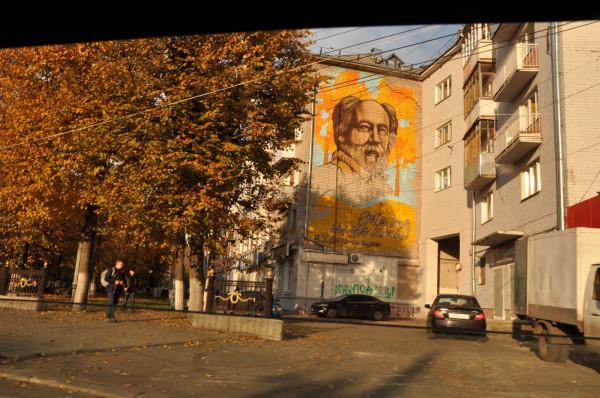 20181015_14-09-Иуда и подлец- под граффити с портретом Солженицына пишут оскорбительные выражения-pic2