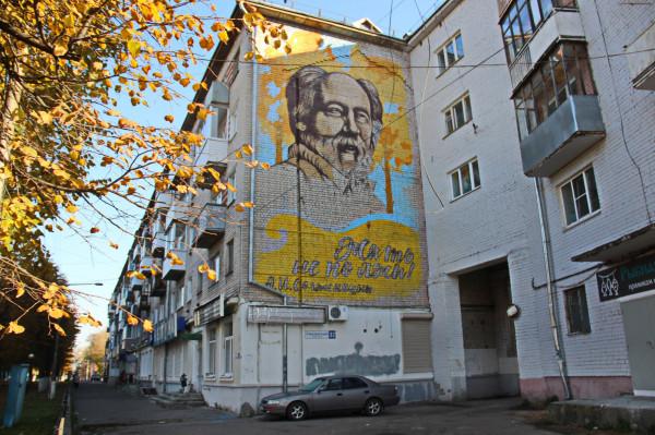 20181015_14-09-Иуда и подлец- под граффити с портретом Солженицына пишут оскорбительные выражения-pic3