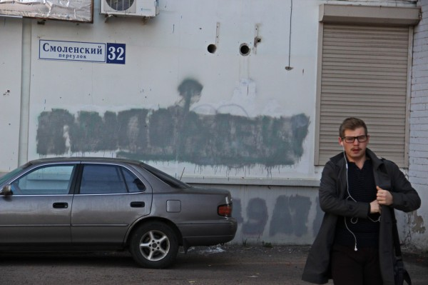 20181015_14-09-Иуда и подлец- под граффити с портретом Солженицына пишут оскорбительные выражения-pic4
