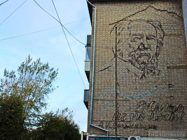 20181015_14-09-Иуда и подлец- под граффити с портретом Солженицына пишут оскорбительные выражения-pic5