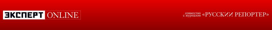 V-logo-expert_ru