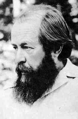 «Александр Солженицын- Из-под глыб» рукописи, документы, фотографии-2014