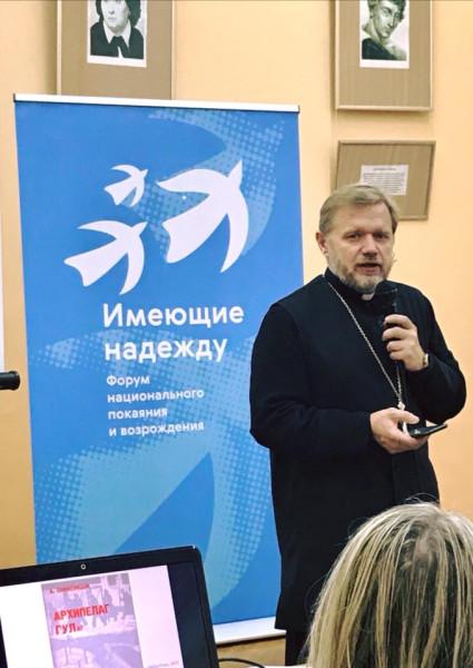 20181018_00-28-«Кто такие русские»-pic2