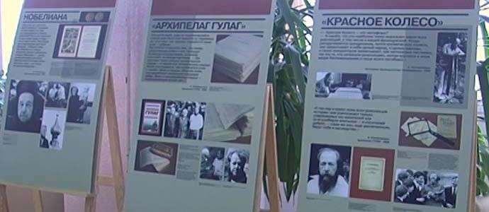 20181019-О Солженицыне к юбилею