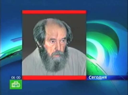 20080805-В Москве прощаются с Солженицыным-pic1