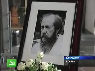Прощание с Солженицыным -- пришли полтора человека.[(003441)2018-10-20-17-28-06]