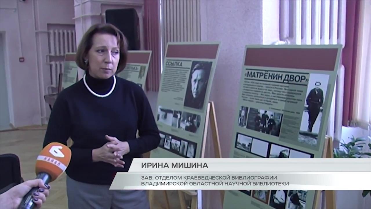 01-О Солженицыне к юбилею