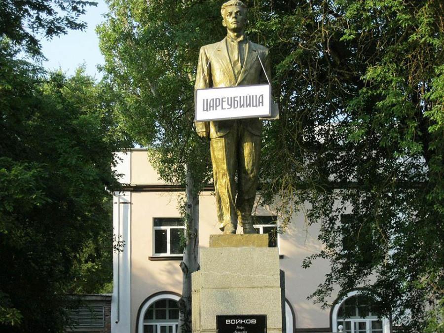 20151118_23-53-Памятник Петру Войкову в Керчи, 2011