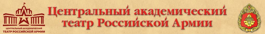 V-logo-ЦАТСА